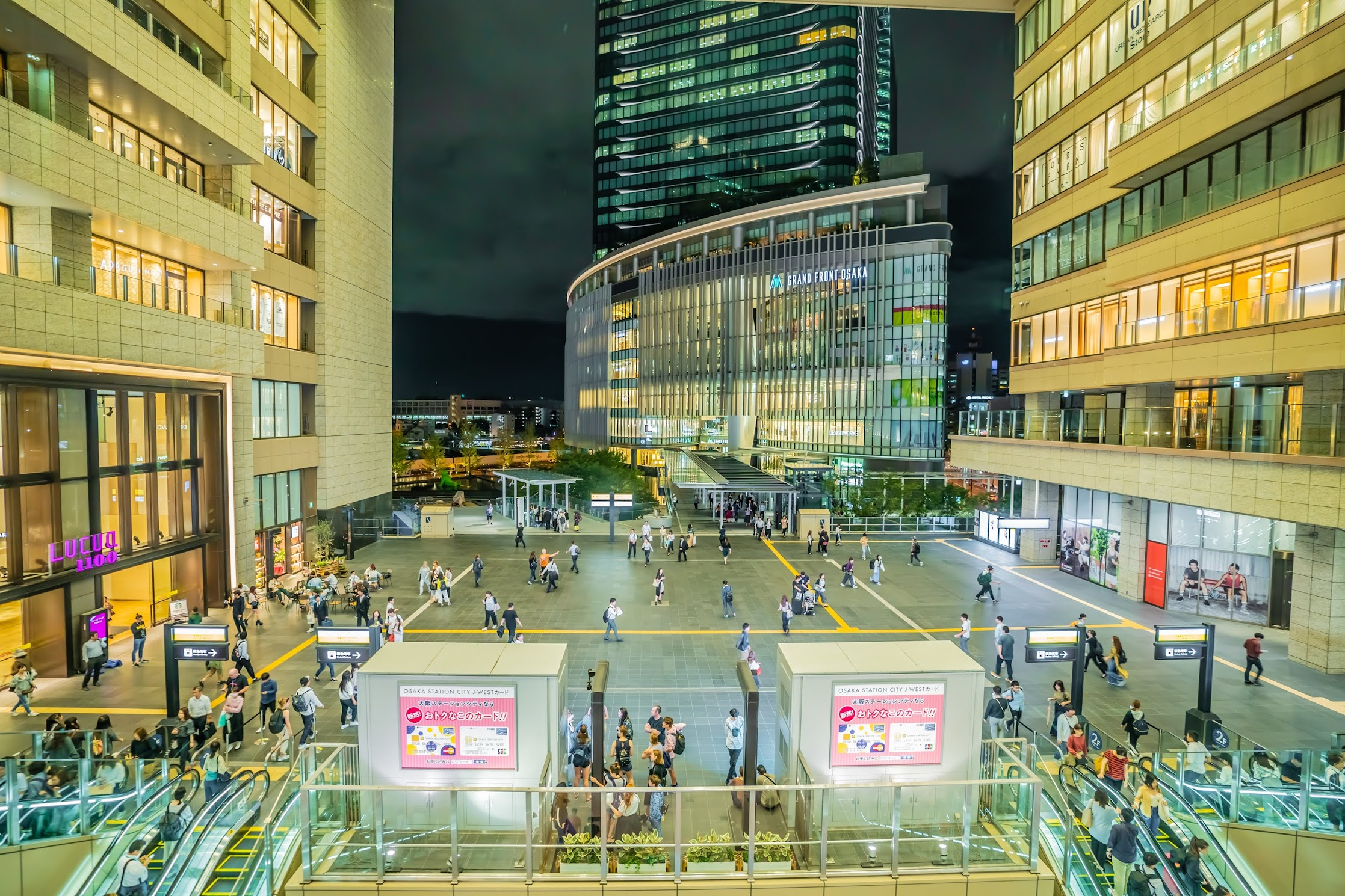 Osaka station city5