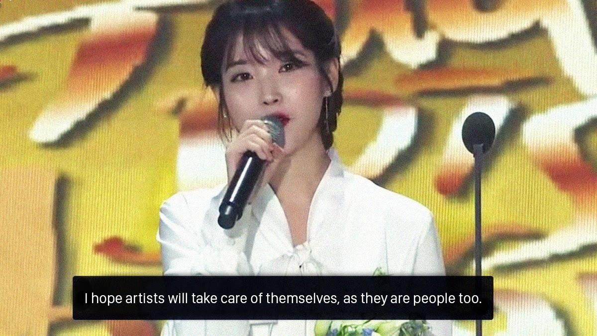 iu speech jonghyun gda