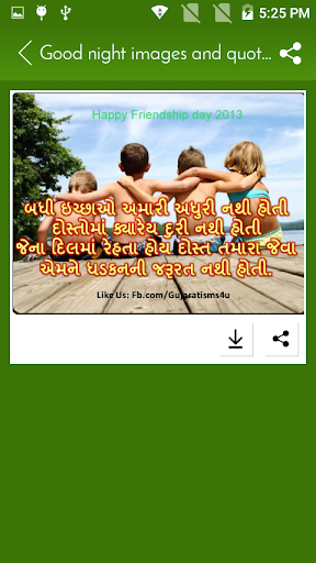 Good Night Images And Quotes In Gujarati Apk Download Apkpureco
