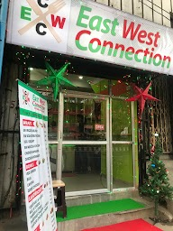 East West Connection photo 1