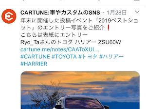 ハリアー ZSU60W ガソプレ 30年式のカスタム事例画像 Ryo_Taさんの2020年02月09日16:37の投稿