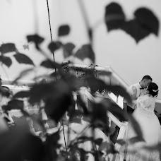 Wedding photographer Alina Kuznecova (alinavk). Photo of 30.07.2017