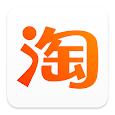 淘寶Lite – 官方專為國際及港澳台用戶打造 icon