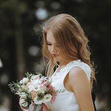 Wedding photographer Aleksey Vasilev (airyphoto). Photo of 24.09.2018