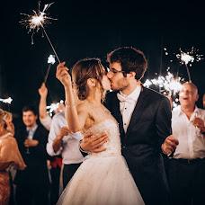 Wedding photographer Mariya Yamysheva (yamyshevaphoto). Photo of 01.10.2018
