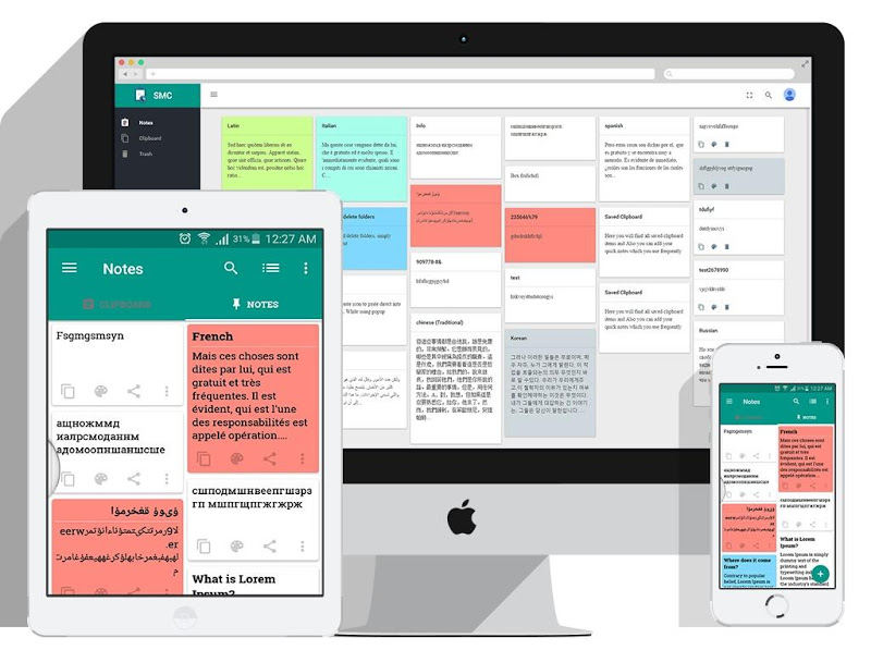 Free Multi Clipboard Manager Screenshot 16