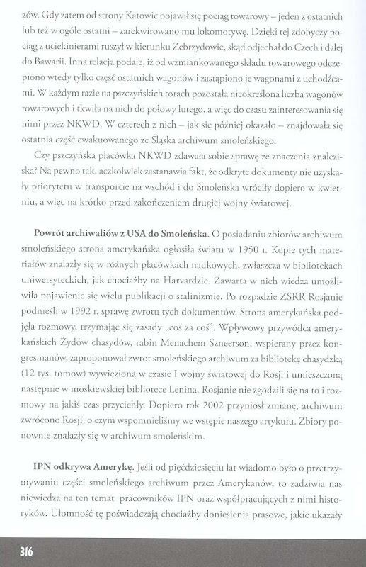akatyn4-1.jpg