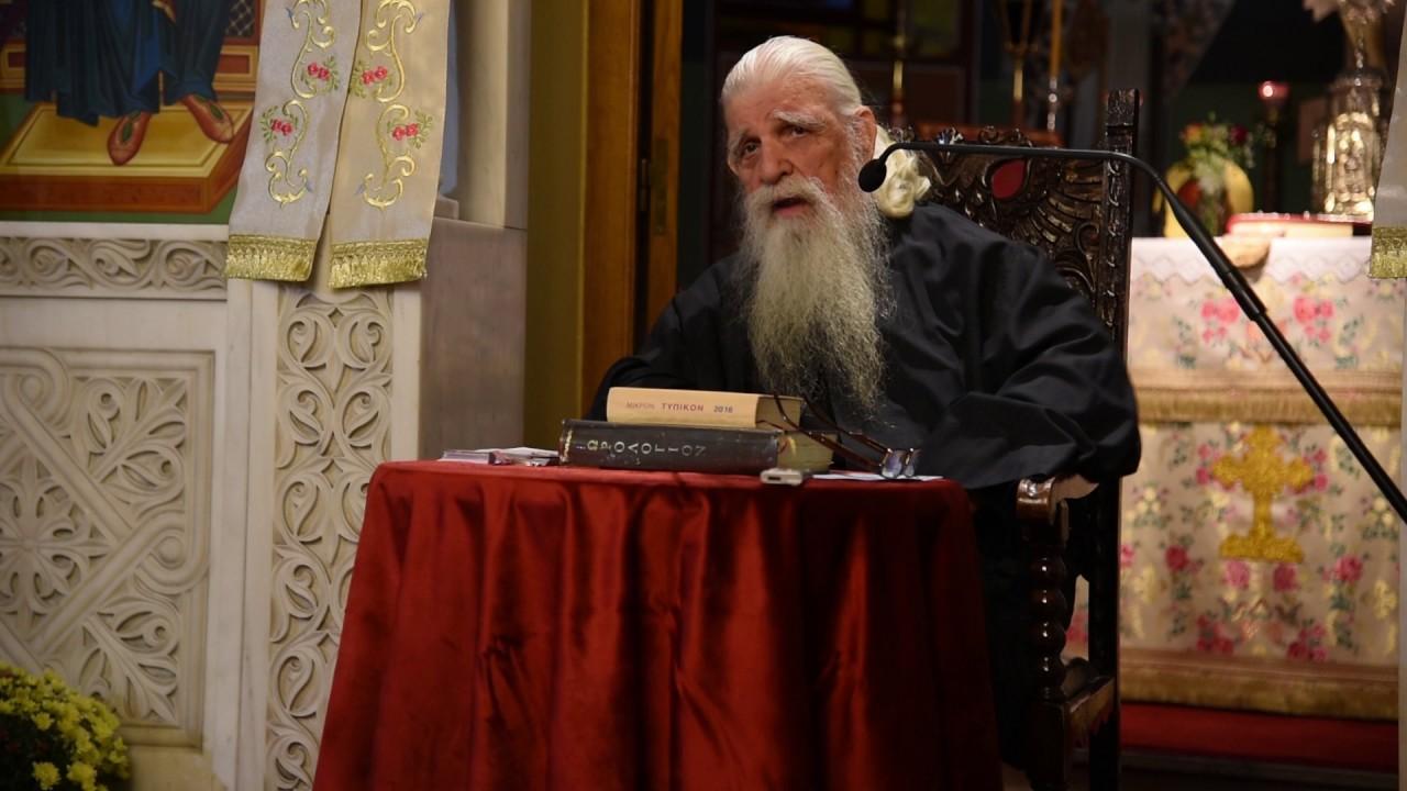 Αποτέλεσμα  εικόνας για π. Στέφανος Αναγνωστόπουλος  ΕΙΚΟΝΕΣ