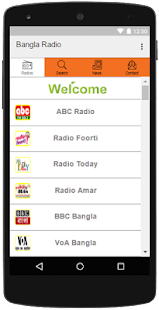 Bangla Radio- screenshot thumbnail