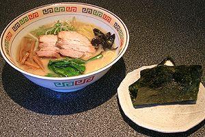 Photo: Ramen & Onigiri (Rice Boll)