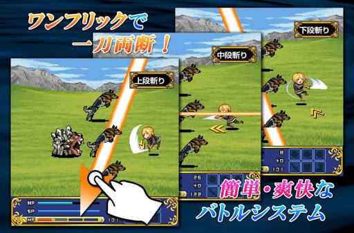 無料角色扮演Appのシェルタリング・クライ〜漸ノ篇〜|記事Game