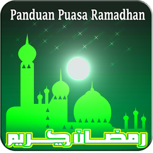 Panduan Puasa Ramadhan LENGKAP screenshot