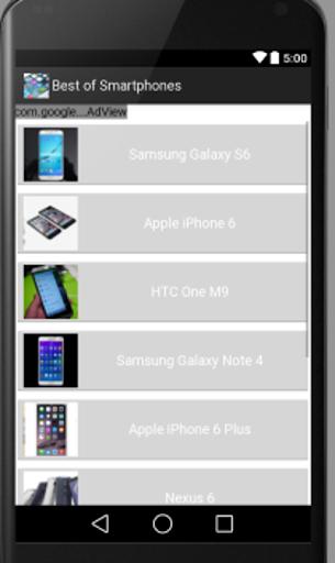 2015年智能手機