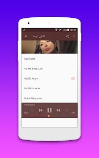 جميع اغاني اليسا بدون نت  - Elissa MP3 2018 - náhled