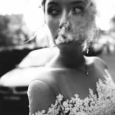 Wedding photographer Marina Ilina (MRouge). Photo of 30.09.2018