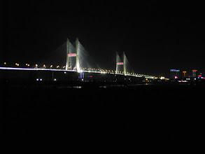 Photo: at night