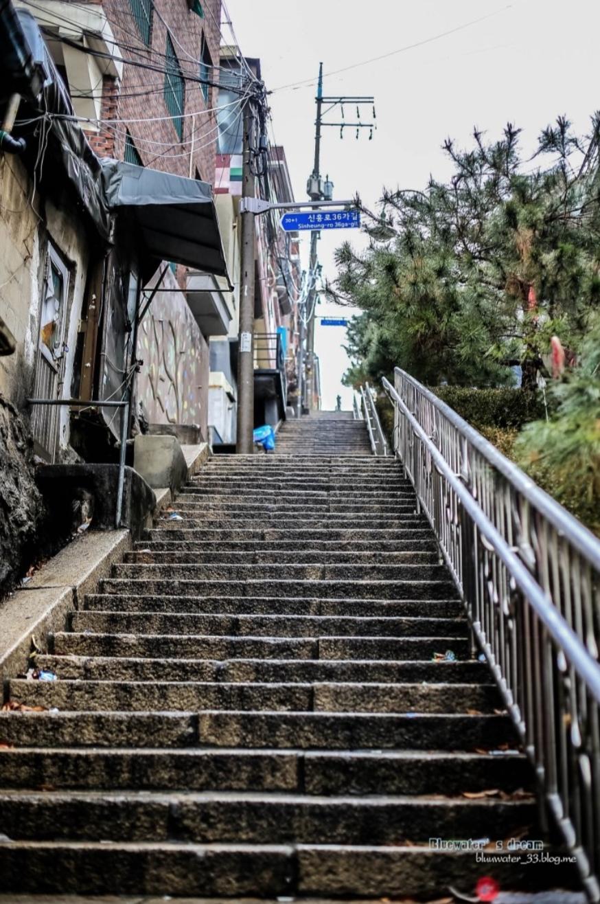 Huam 108 Stairs