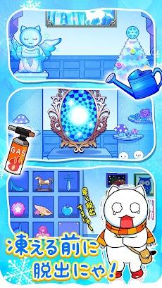 脱出ゲーム ネコと氷の城のおすすめ画像3