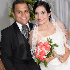 Wedding photographer Daniel Jaramillo (dajofotografia). Photo of 06.05.2015