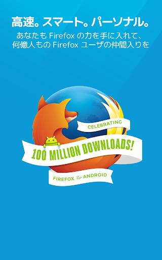 無料通讯AppのAndroid 版 Firefox|記事Game
