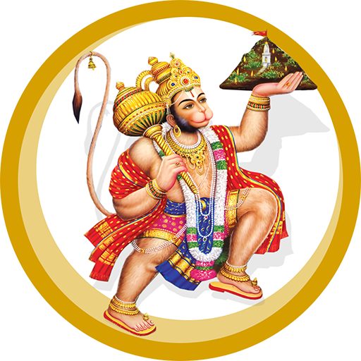 Hanuman Chalisa Audio, Wallpaper & Daily Horoscope