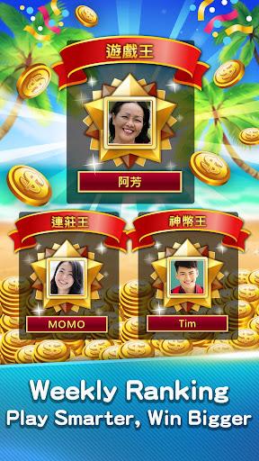 u9ebbu96c0 u795eu4f86u4e5fu9ebbu96c0 (Hong Kong Mahjong) screenshots 6