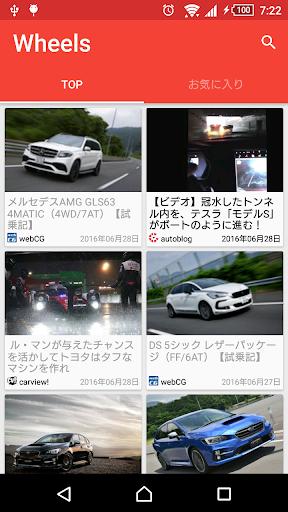 車ニュースまとめ読み Wheels