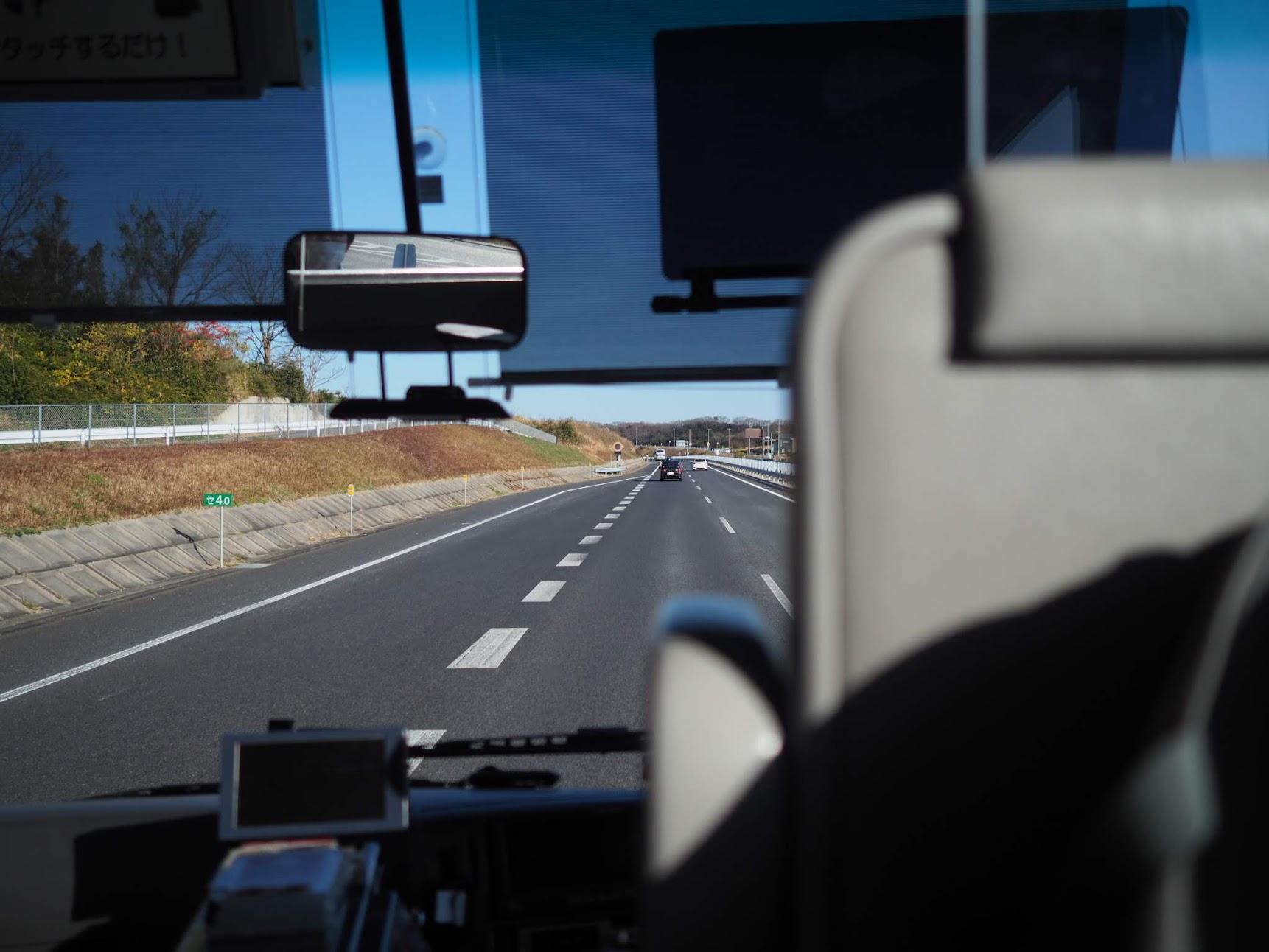 藤が丘行きの高速バス