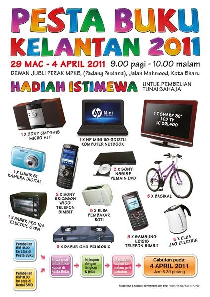 Hadiah untuk pengunjung Pesta Buku Kelantan 2011