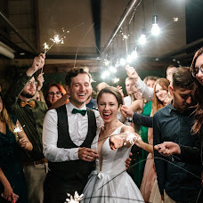 Wedding photographer Olga Rakivskaya (rakivska). Photo of 12.09.2018