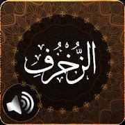 Surah Zukhruf Audio