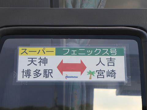 西日本鉄道「フェニックス号」 6017 北熊本SAにて_05