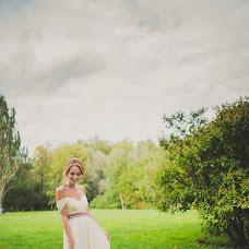 Wedding photographer Alena Gorbacheva (LaDyBiRd). Photo of 21.09.2014
