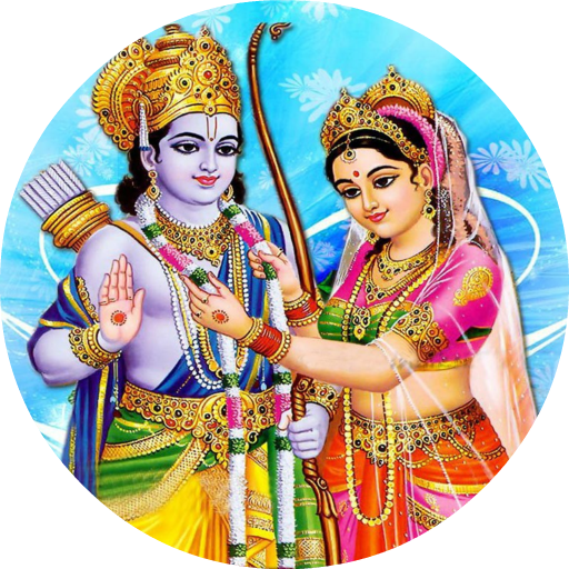 Ramayanam by Chaganti Garu - Apps on Google Play