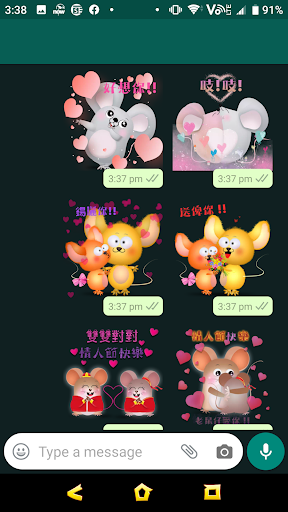 2020 Valentine's Day - Year of Mouse Sticker ss2