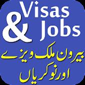 Visas & Jobs Mod