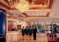 金樺大飯店