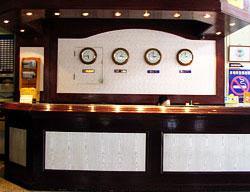 漢口大飯店