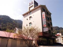 綺麗溫泉旅店