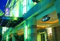 雅柏精緻旅館
