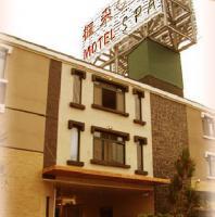 楓采休閒商務汽車旅館