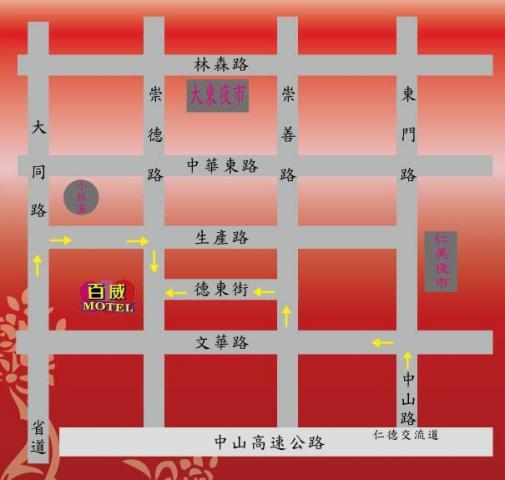 台南百威汽車旅館