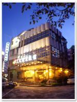 三光溫泉旅館