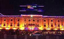 薇閣汽車旅館