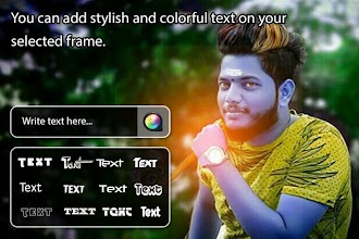 Krishna Photo Editor 1 4 latest apk download for Android
