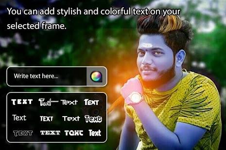 Krishna Photo Editor - náhled