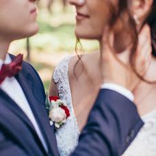 Wedding photographer Dinara Tazetdinova (DinaraT). Photo of 11.09.2018