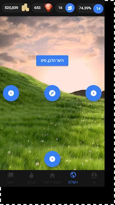 פוקימושן screenshot