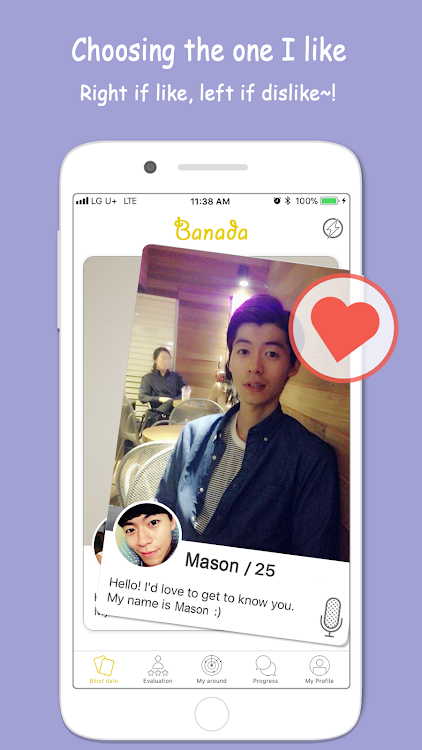 σεξ dating εφαρμογές iOS