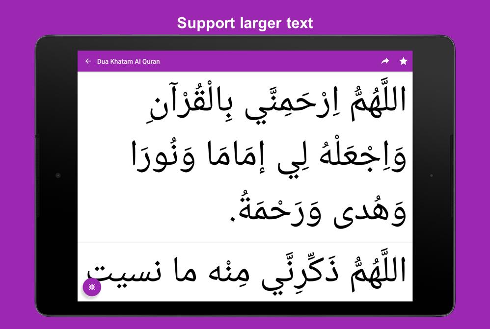 Dua khatam al quran arabic text pdf dowon load
